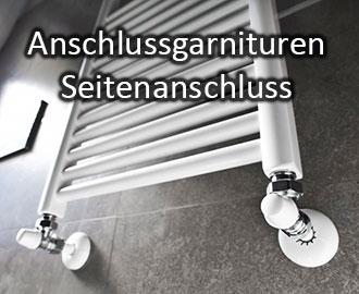 Anschlussgarnitur Badheizkörper Seitenanschluss